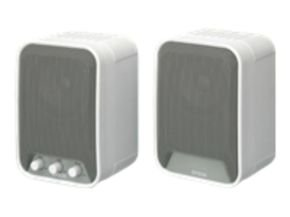 Epson ELPSP02 Active speakers