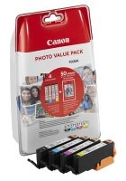 Canon CLI-571 Value Mulit-Pack Ink Cartridge