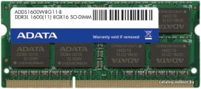 ADATA Premier (8GB) DDR3L 1600MHz 204 Pin SO-DIMM Memory