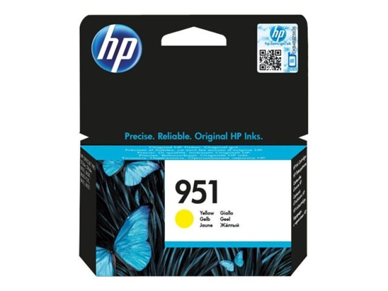 *HP 951 Yellow Officejet Ink Cartridge - CN052AE