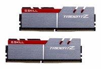 G.Skill Trident Z 64GB Kit DDR4 3200MHz RAM