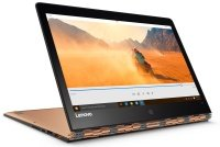Lenovo Yoga 900 2-in-1 Ultrabook