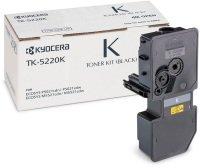 Kyocera Black Toner Casette 1.2K Yield