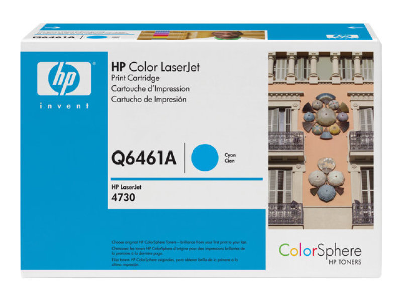*HP 644A Cyan Toner Cartridge 12,000 Pages - Q6461A