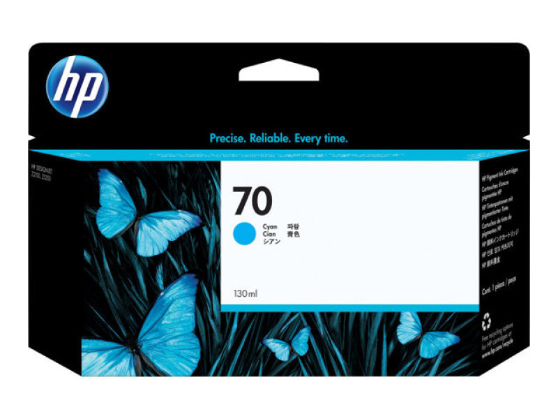 Hp 70 Cyan Ink Cartridge