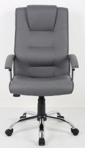 HH Solutions Winchester Executive Leather Chair - Grey