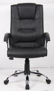 Ebuyer Berlin Executive Leather Chair - Black