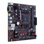 Asus AMD PRIME B350M-E uATX Motherboard