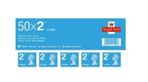 Royal Mail 2nd Class Large Postage Stamps - 50 Pack