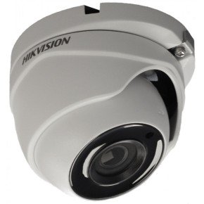 Hikvision HD1080P WDR EXIR Turret Camera