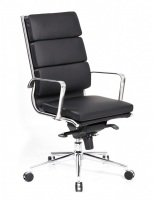 HH Solutions Majestic High Back Leather Chair - Black