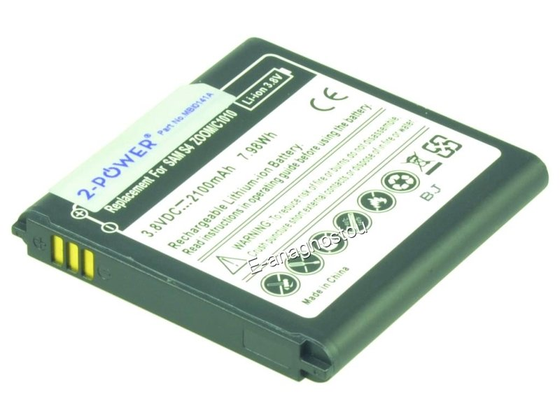 Image of 2-Power - Cellular phone battery Li-Ion 2250 mAh - for Samsung Galaxy S4 Zoom