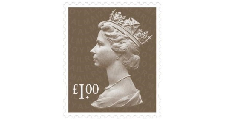 Royal Mail £1 Postage Stamps - 25 pack