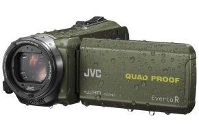 JVC GZ-R435 Quad Proof Camcorder Green