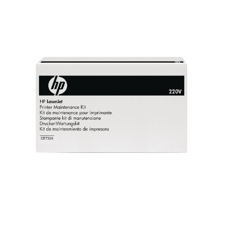 Image of HP Laserjet 220V Maintenance Kit
