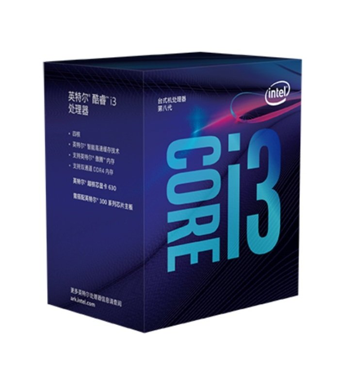 Intel Core i3 8100 Quad Core Socket 1151 3.60GHz Processor
