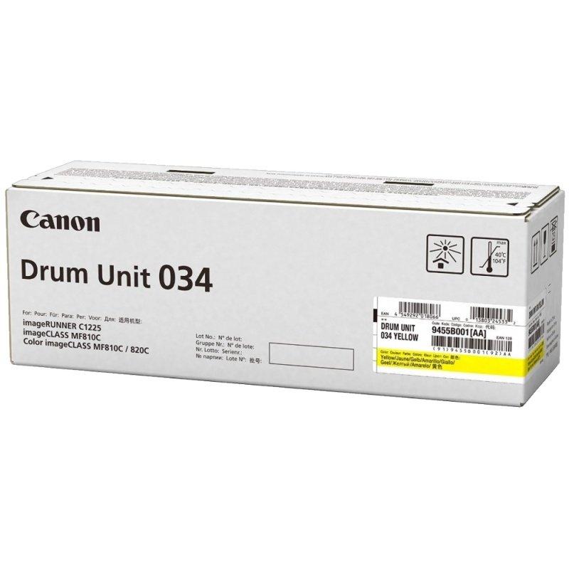 Drum C-exv34 Yellow - Imagerunner C1225if