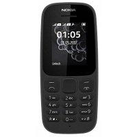 EXDISPLAY Nokia 105 Black