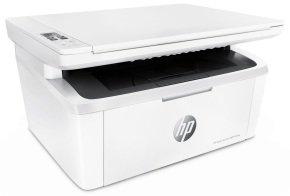 HP LaserJet Pro M28w Wireless Multifunction Mono printer