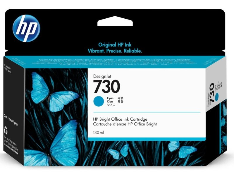 HP 730 Cyan Original Designjet Ink Cartridge - Standard Yield 130ml - P2V62A