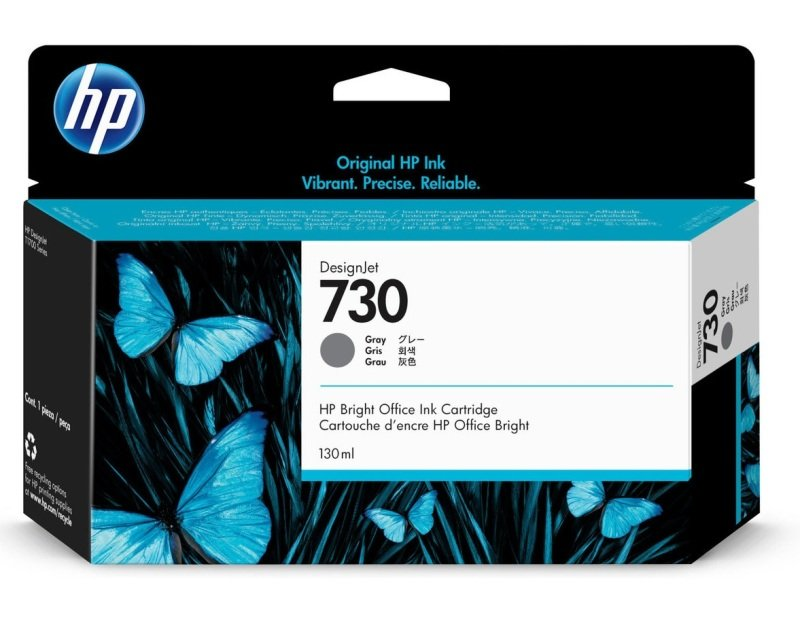 HP 730 Gray OriginalDesignjet Ink Cartridge - Standard Yield 130ml - P2V66A