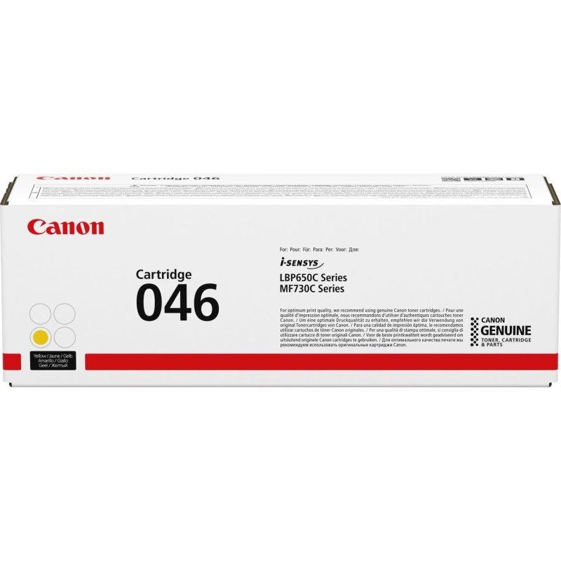 Canon 046Y Yellow Toner Cartridge 1247C002