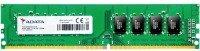 ADATA Premier 4GB DDR4 2666 Unbuffered-DIMM Memory
