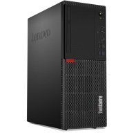 Lenovo ThinkCentre M720t TWR Core i7 8GB 256GB SSD Win10 Pro Desktop PC