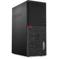 Lenovo ThinkCentre M720t TWR Core i5 8GB 256GB SSD Win10 Pro Desktop PC