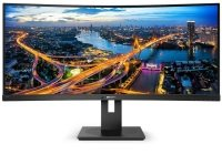 "Philips Curved Ultrawide LCD 34"" Monitor"