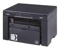 EXDISPLAY Canon i-SENSYS MF3010 Mono Laser Printer