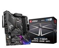 MSI MPG Z490M GAMING EDGE WIFI Motherboard
