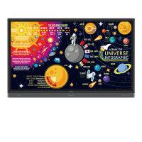BenQ RP8601K 86'' Touch Screen Monitor - 3840 x 2160 Pixels - Black Multi-touch