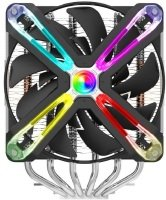 Zalman CNPS20X RGB CPU Cooler
