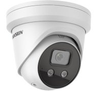 Hikvision AcuSense 4 MP DarkFighter Fixed Turret Network Camera - 2.8mm