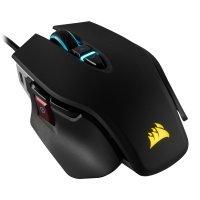 EXDISPLAY CORSAIR M65 RGB ELITE Tunable FPS Gaming Mouse