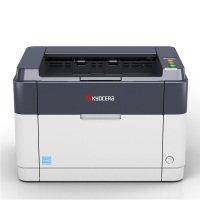 Kyocera FS-1061DN A4 Mono Laser Printer