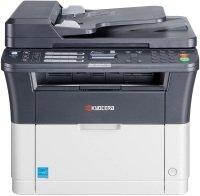 Kyocera FS-1325MFP A4 Mono Multifunction Laser Printer